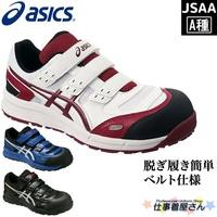 安全靴工作鞋亞瑟士(亞瑟士)/運動鞋/JSAA A種/溫工作/徐比賽/寬大的/CP102/ Work Clothes Shop