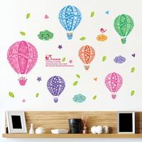 DIY無痕壁貼/牆貼XH4060 彩色熱氣球 30x40 (熱氣球  居家裝飾 牆紙  牆面裝飾  WallFree 窩自在