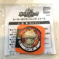全新 獎盃卡 P卡 喵喵 綠光球 綠光神器 神奇寶貝 橘p Pokemon Tretta