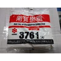 【全能油漆王】南寶樹脂3761 強力接著劑  1KG  南寶  水性白膠