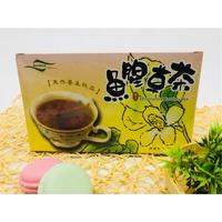 關西鎮農會 魚腥草茶 茶包 (3g* 25入/盒)
