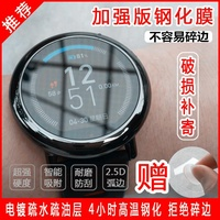 Suitable for Citizen NY0040-09E Wristwatch Tempered Screen Protector Explosion-Proof Glass Protector
