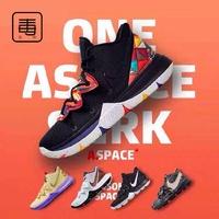 NBA Kyrie Irving  歐文 厄文籃球鞋歐文5代籃球鞋笑臉炫彩海綿寶