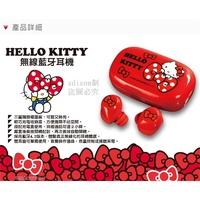 正版授權 SANRIO三麗鷗 Hello Kitty KT 凱蒂貓 聯名限量版 G8 充電艙/磁吸無線藍芽耳機 NCC認