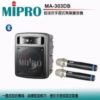 MIPRO MA-303DB 單頻道超迷你手提式無線擴音機