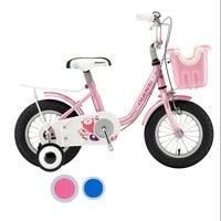 捷安特 KJ-125 粉色 兒童 孩童 腳踏車 12吋 全新