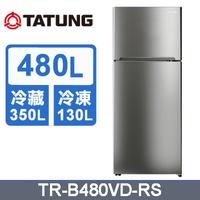 TATUNG大同 480公升變頻雙門冰箱(TR-B480VD-RS)