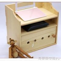 實木路由器收納盒電源電線收納盒無線wifi貓電視機頂盒插線板家用 免運
