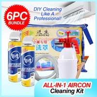 ★Aircon Cleaner Kit Bundle★Air Conditioner Con Servicing Cleaning Bag★Foam Spray★Value Pack
