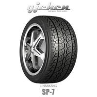 《大台北》億成汽車輪胎量販中心-南港輪胎 SP-7 235/55R18