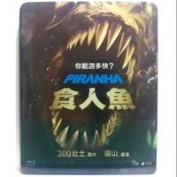 食人魚【正版 藍光 BD 光碟 影片】伊莉莎白蘇 史蒂芬麥昆