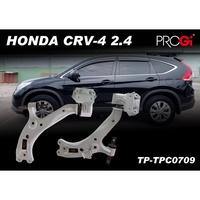 HONDA CRV-4 2.4  PROGi 強化硬橡膠三角架