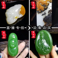 Imported BEST And farmland jade live Xinjiang and farmland jade seed anticipate jasper to hang a bracelet necklace ring bracelet to repair a price difference chain to connect