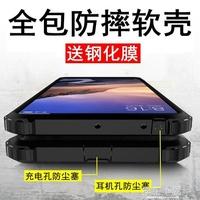 小米max3手機殼小米MXA2保護套全包軟殼max四角氣囊防摔套max3創意磨砂硬殼潮男女款『櫻花小屋』