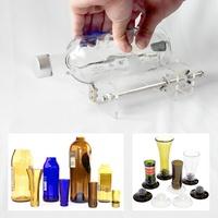 【aife life】玻璃瓶切割器/酒瓶全尺寸切割工具/牛奶羊奶水果酒烈酒伏特加威士忌白蘭地/居家創意DIY工具