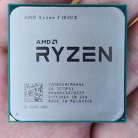 AMD RYZEN R7 1800X CPU