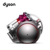 Dyson V4 digital Fluffy CY29圓筒式吸塵器 (桃紅款) 限量福利品