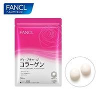 日本FANCL芳珂 膠原蛋白錠 HTC 30日(180粒)