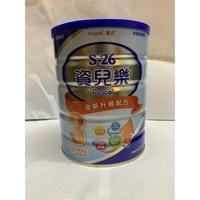 (免運)惠氏S26資兒樂3號幼兒奶粉850g