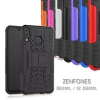 輪胎紋 華碩 ZenFone ZE620KL 支架 手機殼 軟殼 防摔 二防(藍色)