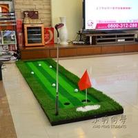特價下殺室內高爾夫模擬器 golf毬果嶺推桿練習器用品球