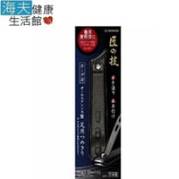 【海夫健康生活館】日本GB綠鐘 匠之技 鍛造鐵氟龍防銹腳指甲剪(L88mm)(G-1015)