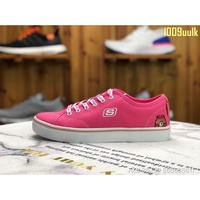 JS代購 Skechers LINE FRIENDS 時尚休閒帆布鞋 女鞋 66666202