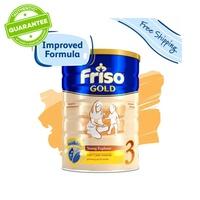 Friso Gold 3 Growing Up Milk 1.8kg