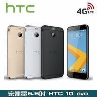 福利品宏達電 HTC 10 evo 5.5吋 3G/64GB IP57 防水塵等級 指紋辨識 防手震 智慧型手機防水防塵、防手震用6s plus 6s r9s r9 r11 HTC U11 EYEs 補差價換機 攜碼 續約 配門號最優惠