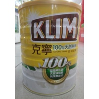 克寧100%天然純淨即溶奶粉2.3kg