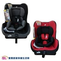 【免運】Joie tilt 0-4歲兒童汽車安全座椅 雙向汽座 奇哥 JBD82300R 安全汽座 安全汽車座椅