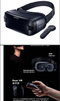 Samsung VR 2018 gear
