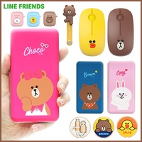 ★Authentic Line Friends Collection ★Line Friends Cable / PowerBank /Wireless Charger/ Wireless Mouse