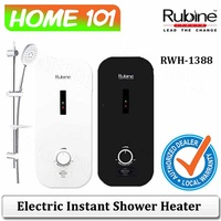 Rubine Electric Instant Water Heater RWH-1388