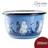 Muurla 嚕嚕米點心碗 餐碗 琺瑯碗 夜遊草原 寶藍 300ml