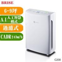 贈一年份空氣濾網+飛利浦LED檯燈66046【BRISE】名醫推薦醫療級空氣清淨機 C200