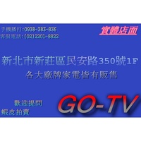 [GO-TV] LG 55型UHD 4K物聯網液晶電視(55UM7600PWA) 台北地區免費運送+基本安裝