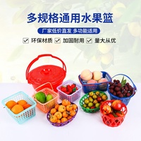 Lm09sg1-8 jinzhuguang small square basket fruit basket arbutus basket strawberr