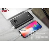 HANG P2 26000mAh 大容量 行動電源 iPhone PD 快充 安卓 QC3.0 快充 XS MAX