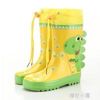 雨鞋戶外游 兒童雨鞋男童女童卡通汽車恐龍兔子防滑高筒寶寶水鞋雨靴『櫻花小屋』
