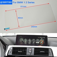 Car Styling GPS Navigation Screen Steel Protective Film For BMW 1 2 Series Auto Accessories Control