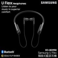 (免運)全新未拆封 Samsung 三星 原廠 U Flex 簡約頸環式藍牙耳機 藍芽耳機 頸掛式 Bluetooth