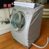 Panasonic Inclined Roller Washing Machine Cover XQG60-V61 V62 XQG72 Only Dustproof Cover Waterproof Sun-resistant