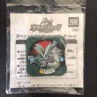 Pokemon Tretta Promo Kyurem (Able to Scan now)