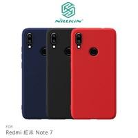 NILLKIN Redmi 紅米 Note 7 柔雅保護套