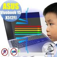 【Ezstick】ASUS VivoBook 15 X512 X512FJ 防藍光螢幕貼(可選鏡面或霧面)