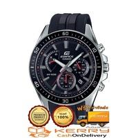 Casio EDIFICE นาฬิกาข้อมือผู้ชาย รุ่น EFR-552P-1AVUDF นาฬิกา g shock ของแท้ นาฬิกาข้อมือ G shock นาฬิกา casio G shock ของแท้ 100% ราคาถูก คุ้มค่า คุ้มราคา จัดส่งฟรี!!