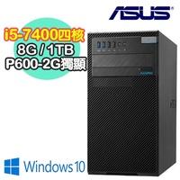 ASUS華碩 D520MT Intel I5-7400四核 2G獨顯 1TB大容量Win10專業繪圖機 (D520MT-I57400048R)