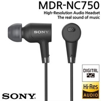 SONY MDR-NC750 High-Resolution Digital Noise Cancellation Audio Headset