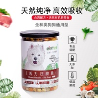 Bei Xier vigor, crisp Taiwan imported dog dog snacks and pet supplies Training Awards food